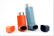 Ингаляторы для лечения бронхиальной астмы. Neboleem-net.ru