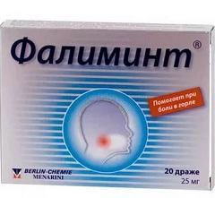 Фалиминт драже: купирование кашля при ларингите, фарингите
