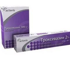 Побочные эффекты Троксевазин на сосудистую систему, проявления аллергии