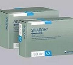 Эладон: антивоспалительное, бронхорасширяющее действие, аннотация, аналоги