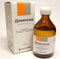 Димексид: побочные эффекты, средняя стоимость